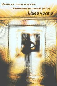 Пекельный - фотограф (плакат)
